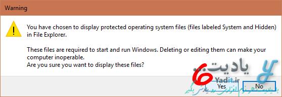 آسان ترین روش بازیابی و برگرداندن فایل های فلش دیسک ویروسی