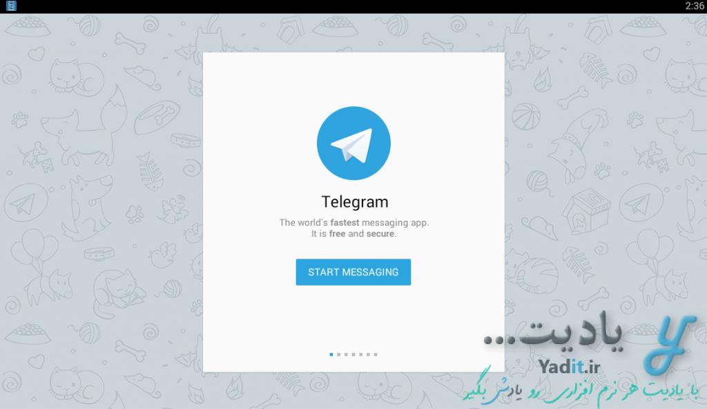 روش حذف و پاک سازی اکانت تلگرام (Delete Account)