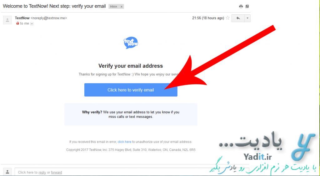 تایید کردن ایمیل برای ساخت شماره مجازی با استفاده از اپلیکیشن TextNow