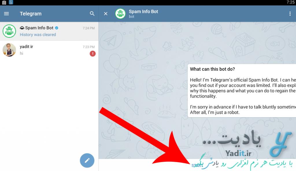 استفاده از ربات رفع مشکل ریپورتی تلگرام