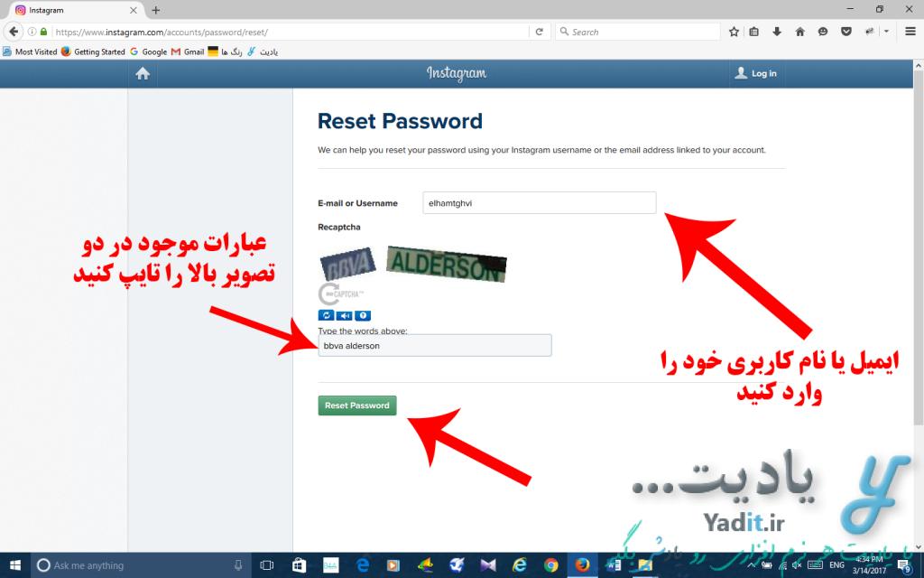 بازیابی رمز عبور فراموش شده برای ورود به اکانت اینستاگرام (Instagram)