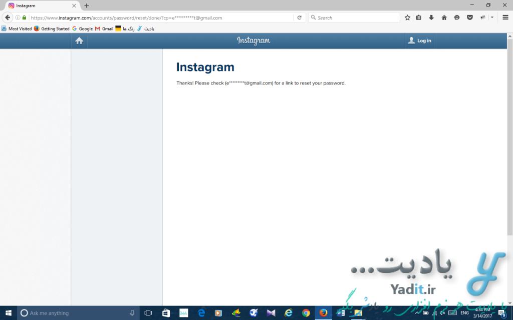 ارسال ایمیل از طرف اینستاگرام برای بازیابی رمز عبور فراموش شده برای ورود به اکانت Instagram