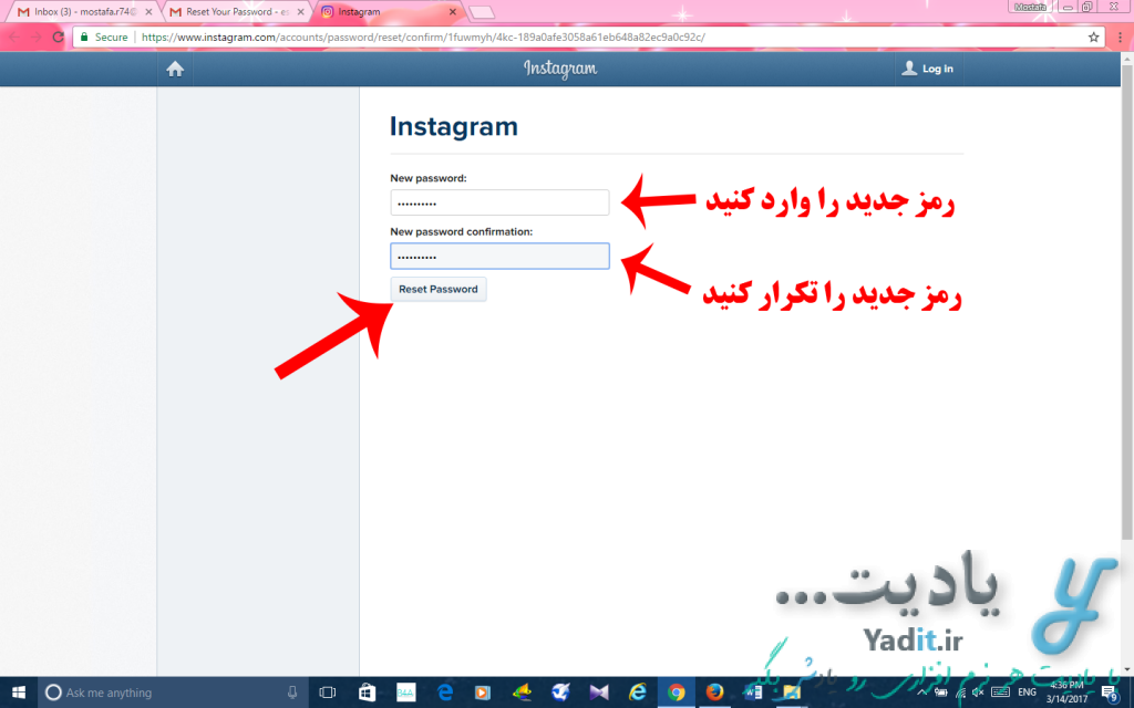 بازیابی رمز عبور فراموش شده برای ورود به اکانت اینستاگرام (Instagram) و تنظیم رمز جدید