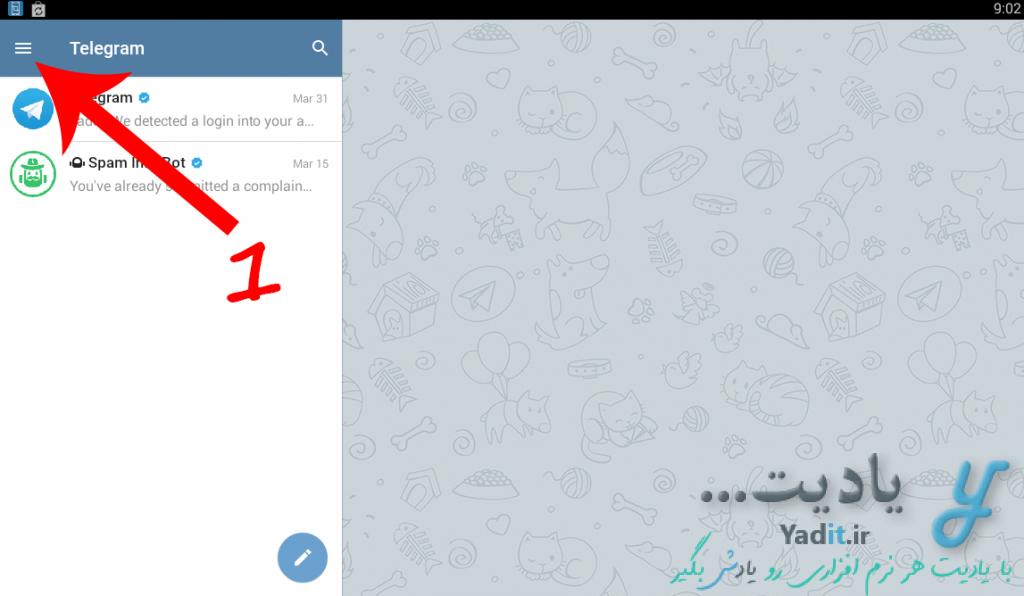 آیا اکانت تلگرام شما هک شده است؟