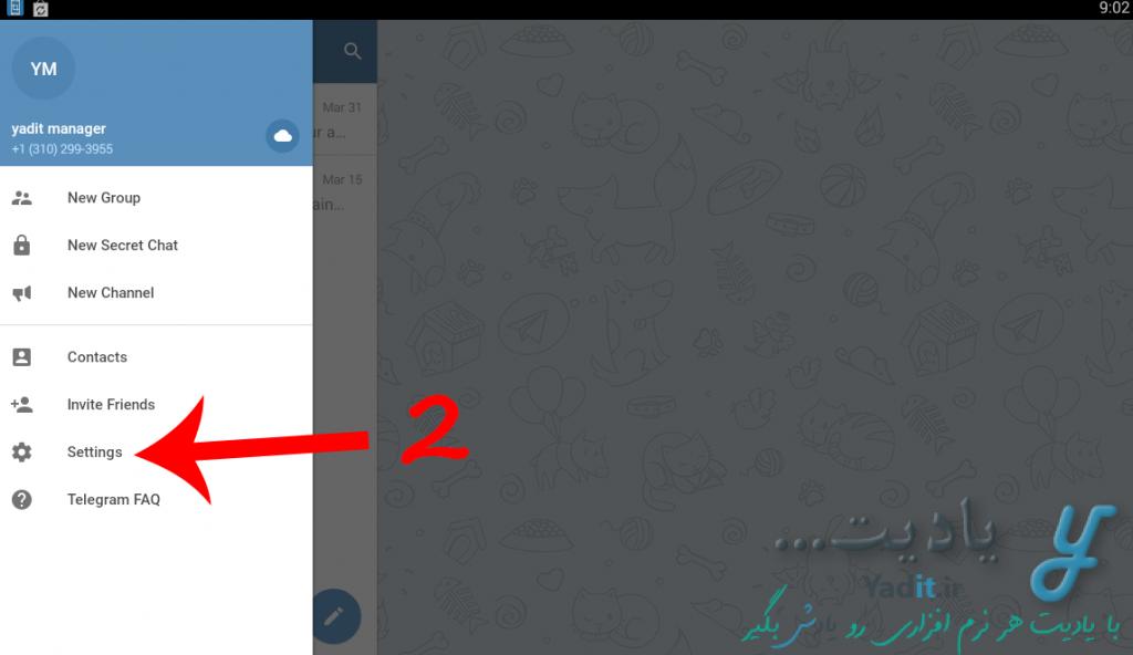 بررسی هک شدن اکانت تلگرام