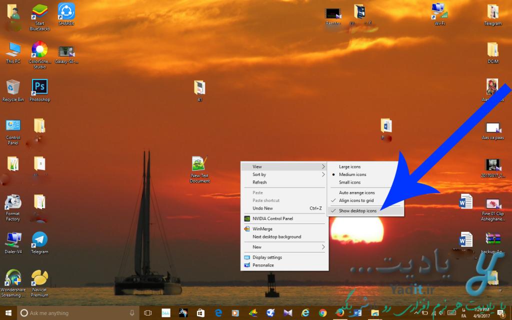 لغو نمایش آیکون های دسکتاپ (Desktop) در ویندوز