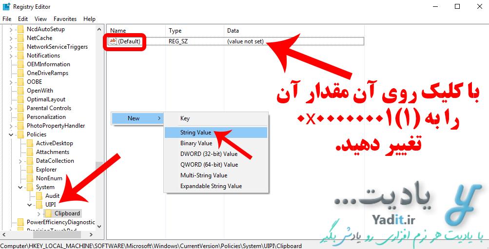 رفع مشکل باز نشدن برخی برنامه های پیش فرض ویندوز 10 با استفاده از تنظیمات ریجستری