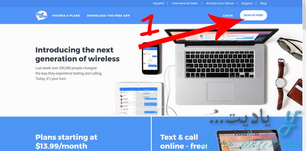 ساخت شماره مجازی با استفاده از سایت TextNow