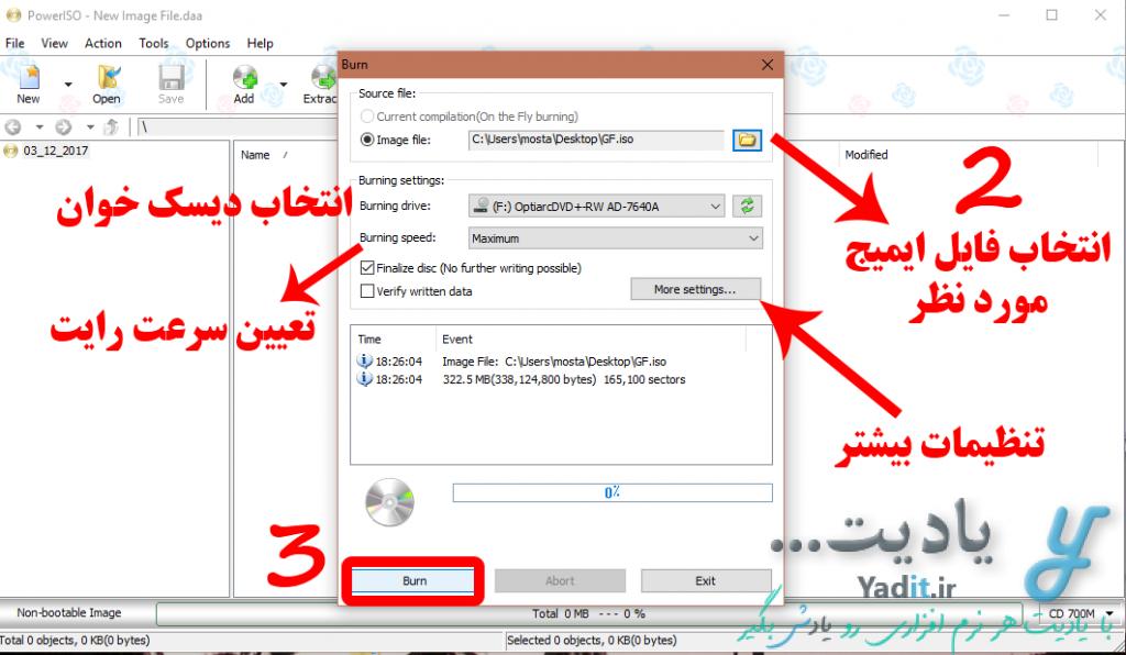 رایت (Write) انواع فایل های ایمیج روی دیسک های CD یا DVD با استفاده از نرم افزار PowerISO