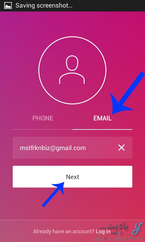 آموزش ساخت اکانت جدید با ایمیل در اپلیکیشن اینستاگرام (Instagram)