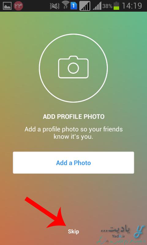 انتخاب تصویر پروفایل پس از ساخت اکانت جدید در اپلیکیشن اینستاگرام (Instagram)