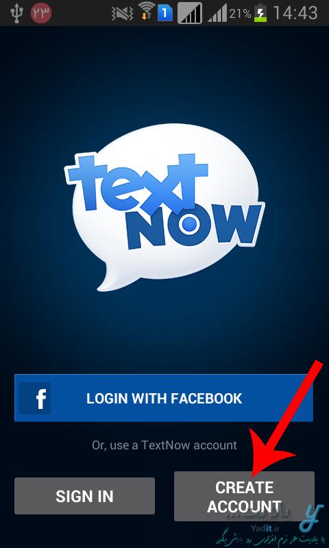 ساخت شماره مجازی با استفاده از اپلیکیشن TextNow نسخه 4.13.1
