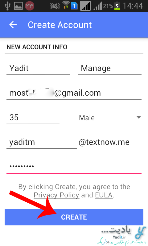 ساخت اکانت برای ساخت شماره مجازی با استفاده از اپلیکیشن TextNow