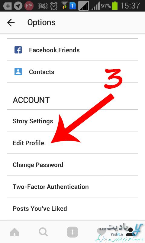 روش تغییر تصویر پروفایل اینستاگرام (Instagram)