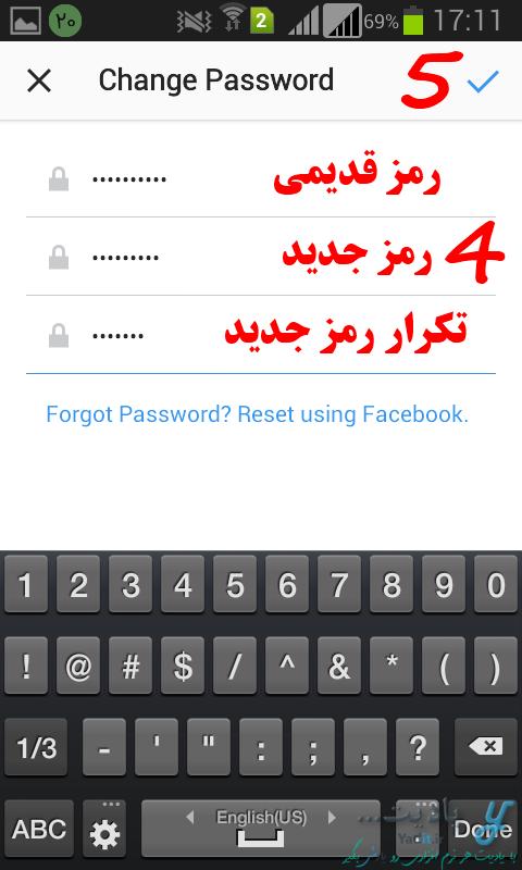 تغییر رمز عبور ورود به اکانت اینستاگرام (Instagram)
