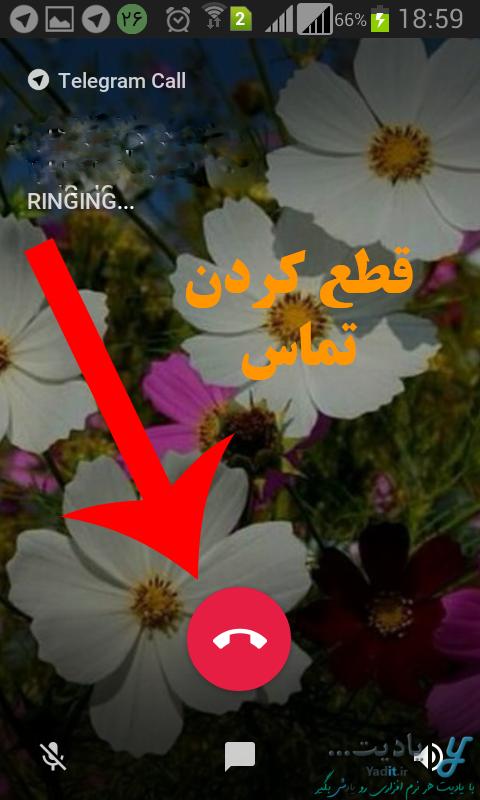 صفحه ی تماس با مخاطب پس از برقرار کردن تماس صوتی با او در تلگرام
