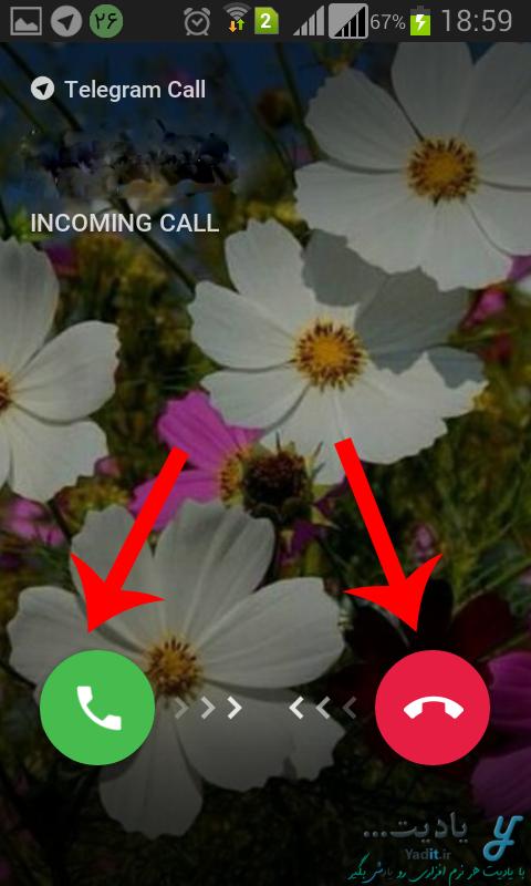 وصل کردن یا رد کردن تماس صوتی رسیده در تلگرام