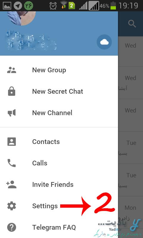جلوگیری از تماس صوتی افراد ناشناس و مزاحم با شما در تلگرام
