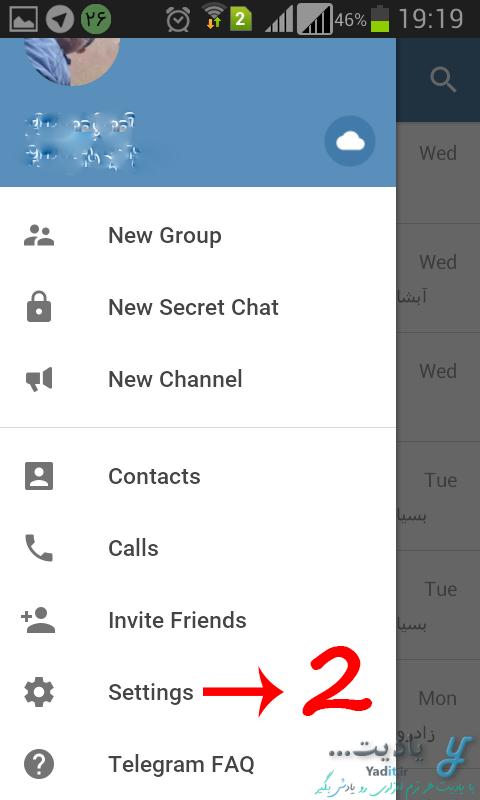 کاهش مصرف اینترنت تماس های صوتی تلگرام
