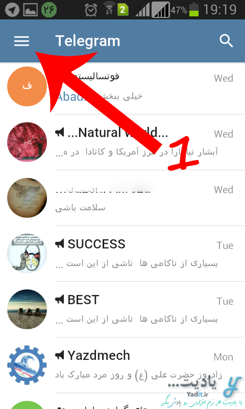 مشاهده ی لیست همه ی تماس های صوتی گذشته در تلگرام
