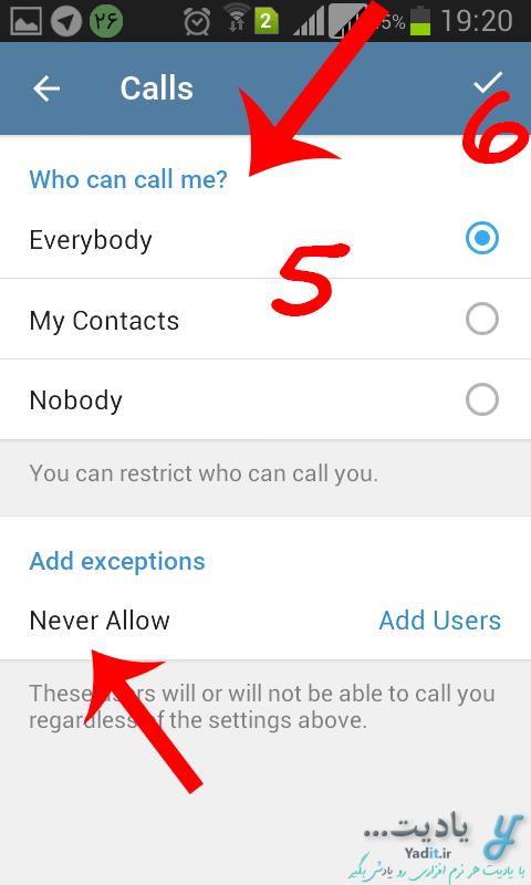جلوگیری از تماس صوتی افراد ناشناس با شما در تلگرام