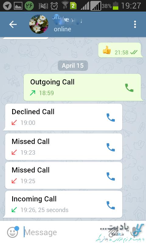 مشاهده ی لیست تماس های صوتی گذشته (تاریخچه تماس ها) با یک مخاطب خاص
