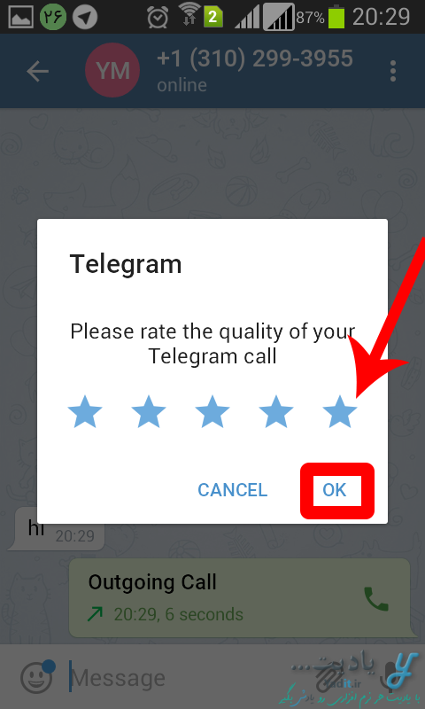 روش فعال سازی تماس صوتی تلگرام