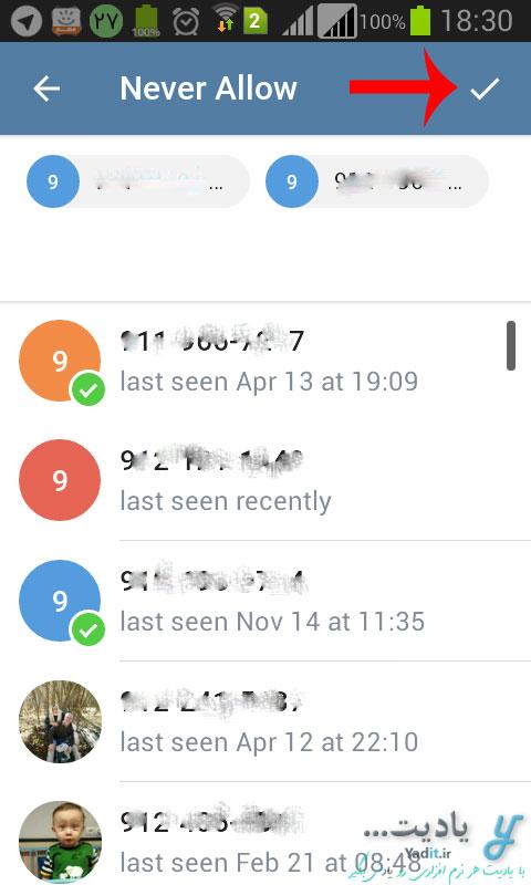 جلوگیری از تماس صوتی افراد خاص مورد نظر، با شما در تلگرام