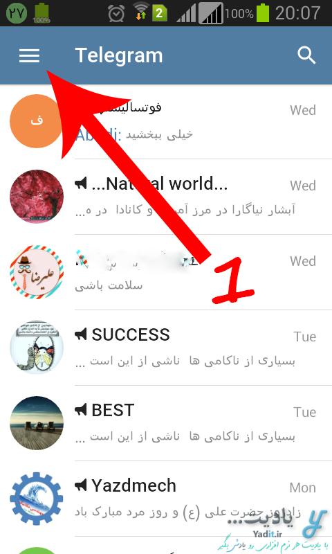 کاهش مصرف دیتای اینترنت توسط تلگرام