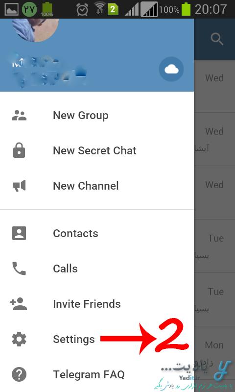 ورود به تنظیمات تلگرام برای کاهش مصرف دیتای اینترنت توسط تلگرام