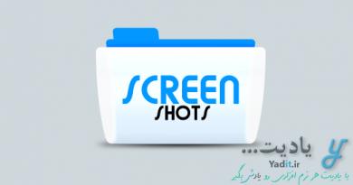 استفاده از کلیدهای میانبر صفحه کلید، آسان ترین روش برای گرفتن اسکرین شات از صفحه نمایش در ویندوز