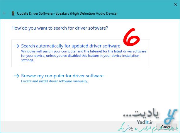 به روز رسانی درایور (Update Device Driver) دستگاه های مختلف متصل به کامپیوتر و لپ تاپ