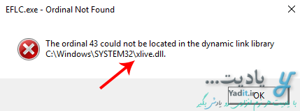 خطای فایل xlive.dll در GTA IV