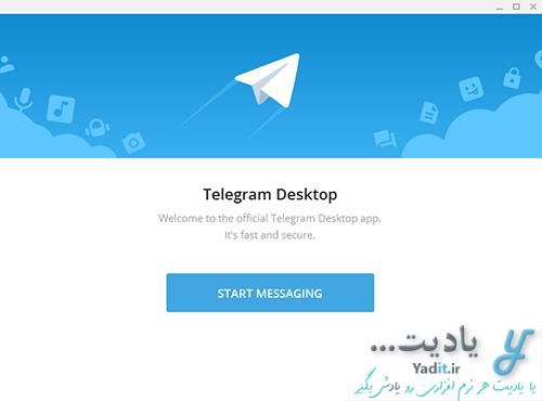 خروج موفقیت آمیز از اکانت تلگرام در نسخه ی جدید تلگرام دسکتاپ