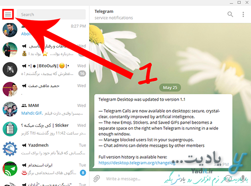 خروج از اکانت تلگرام در نسخه ی دسکتاپ این اپلیکیشن (برای کامپیوتر و لپ تاپ)