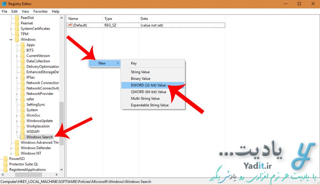 روش دوم برای غیر فعال کردن کورتانا در ویندوز 10 با تنظیمات رجیستری