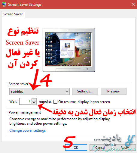 تنظیم کردن Screen Saver در ویندوز 10