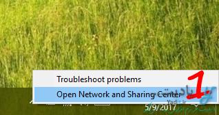 یک بار غیر فعال و فعال کردن مبدل اینترنت ویندوز
