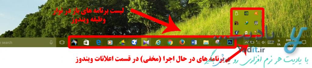 روش رفع خطای جا به جا نشدن، پاک نشدن یا تغییر نیافتن نام (اعمال نشدن تغییرات) فایل ها و پوشه ها در ویندوز