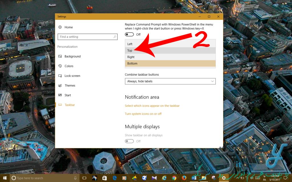 تغییر موقعیت نوار وظیفه (taskbar) در ویندوز 10