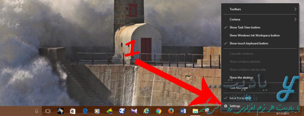 نمایش دکمه های پنجره های باز برنامه ها در نوار وظیفه ویندوز به صورت جداگانه و با نام آن ها در ویندوز 10