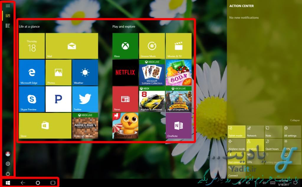 حالت تبلت (Tablet mode) در ویندوز 10
