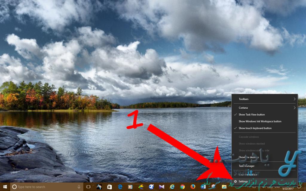 فعال کردن حالت نمایش دسکتاپ به همراه نمایش شیشه ای همه ی پنجره های باز در ویندوز 10