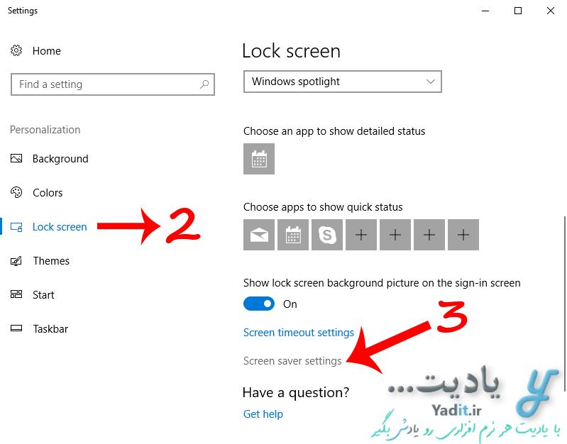 فعال سازی، غیر فعال سازی و تنظیم کردن Screen Saver در ویندوز 10