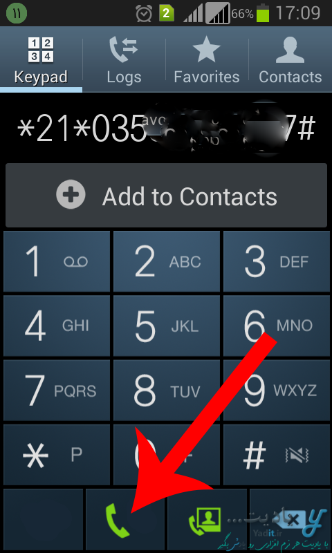 روش دایورت (Divert) کردن شماره موبایل روی شماره تلفن ثابت و برعکس آن