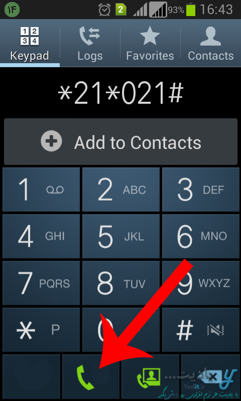 از دسترس خارج کردن سیم کارت تلفن همراه با امکان تماس گرفتن و ارسال پیامک