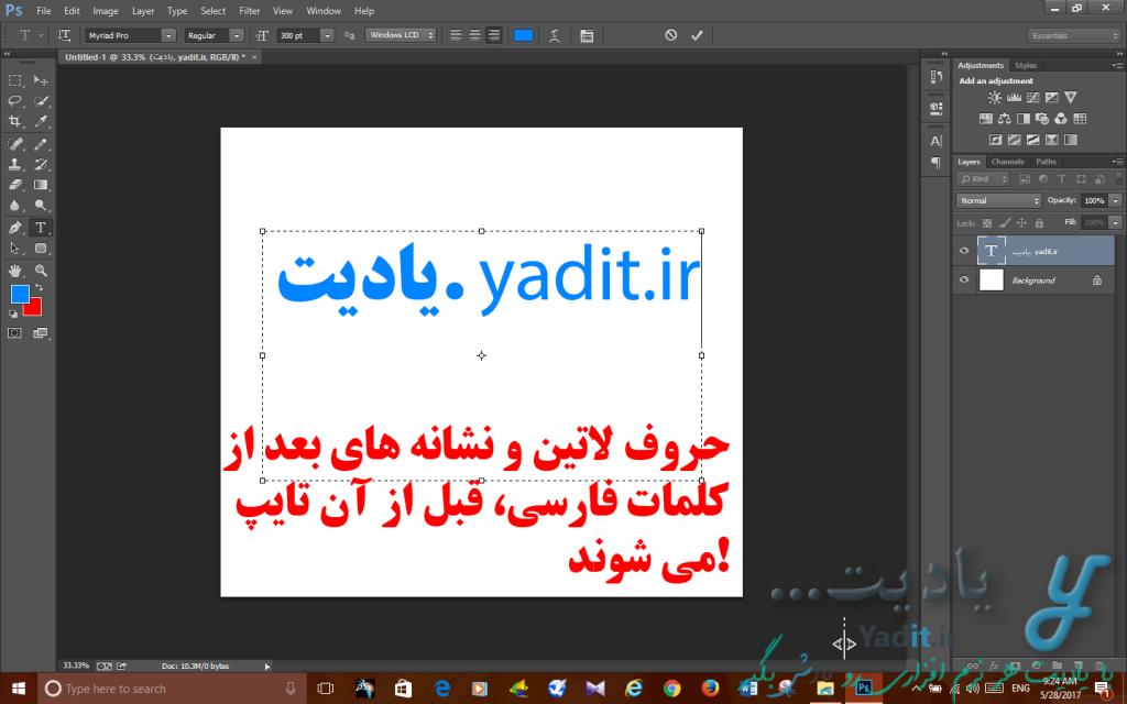مشکل ناسازگاری حروف لاتین یا نشانه ها با متن فارسی در فتوشاپ