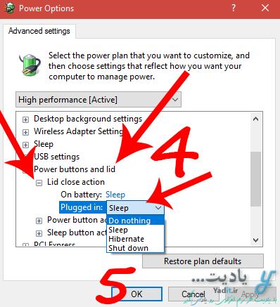 تنظیم لپ تاپ برای جلوگیری از اسلیپ (Sleep) شدن خودکار لپ تاپ هنگام بستن درب آن