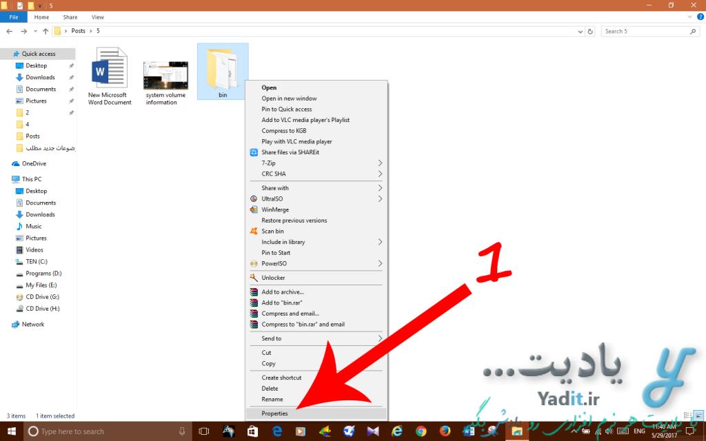 تغییر و غیر فعال کردن موقتی مجوزهای (Permission) فایل ها و پوشه های ویندوز برای ویرایش آن ها