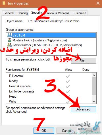 تغییر و غیر فعال کردن موقتی مجوزهای (Permission) فایل ها و پوشه های ویندوز